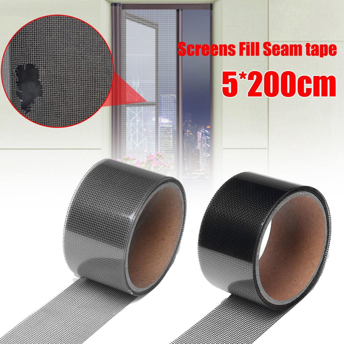 5x200cm Anti-mosquito Mesh Window Door Repair Tape Window Screen Mosquito Netting Repair Broken Holes Strong Adhesive Tape