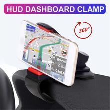 цена на Black Car Phone Holder HUD Dashboard Clip 360 Degree Rotary Universal GPS Mobile Phone Auto Vehicle Rotating Bracket For Huawei