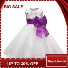 wedding party new style girls princess skirt lace sleeveless dress Gold Flower Girl Dress