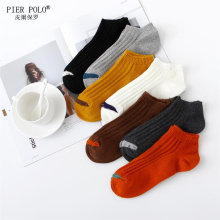 PIER POLO new fashion casual mens boat socks color cotton short best gift low price direct sales 7 pairs