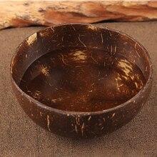 Натуральная миска из скорлупы кокоса стол для хранения ключей чашка в виде кокоса креативный орнамент креативная чаша для хранения мороженого чаши