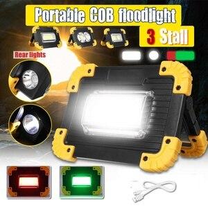 20W Portable Spotlight COB LED