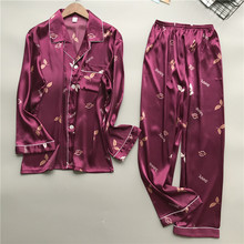 Men's Silk Pajamas 2 pcs Set