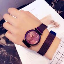 Top Brand Simple Watches For Women Stainless Steel Band Magnet Buckle Clock 2019 Fashion Trends Quartz Wrist Watch