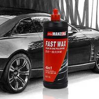 New Automotive Polishing Wax Abrasive 3 in 1 Mirror Polishing Car Paint Awakening Agent Manzena Polishing Wax 2019