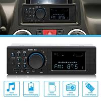 12V SWM M2 Car Stereo MP3 Music Player FM Radio Bluetooth USB 2.0 ports TF AUX Head Unit for iOS/ Android devices