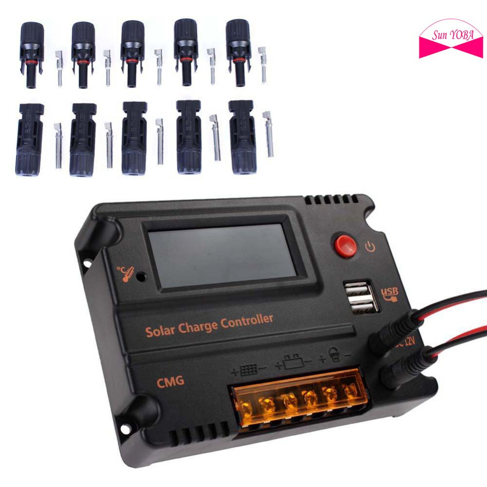 PWM 20A Solar Charge Controller 12V 24V LCD Display Auto Solar Panel Charger Regulator + 5 Pairs MC4 Solar Cable Connectors A391