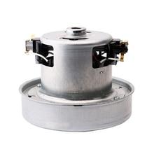 Детали пылесоса 1200 Вт мотор для Philips Fc8199 Fc8344 и D928 D929 D936 аксессуары 100% новый высококачественный сплав 1200 Вт 220 В