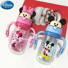 Hot Sale 270ml Disney Baby Feeding Cup With Straw Babys For