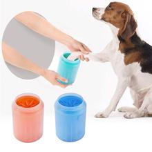 Pet Dog Foot Cup Outdoor Portable Washing Machine Cleaning Tool Detachable Silicone Products