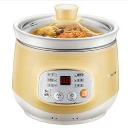 100W Electric Slow Cooker Ceramic Mini Fully Automatic Baby Soup Pot Congee Birds Nest Stew Pot Multi-function Safe Slow Cooker