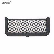 OHANEE автомобиля сетка Организатор авто телефон спинки сиденья для панелей; хранение сумка Крепление багажника карман автомобиль аксессуары