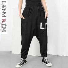LANMREM 2019 Nuova Lettera di Modo di Stampa Pantaloni stile harem Per Le Donne  Casual Elastico In Vita Nero Pantaloni Con Tasch. 5ce0302f8298