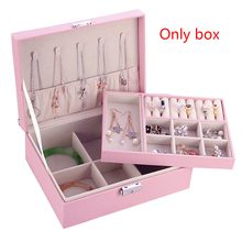 Ring Necklace Storage Case Large Capacity Earrings Compartments PU Leather With Lock Jewelry Box Women Double Layer Home Display