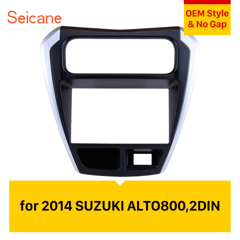 Seicane UV Black Car Radio Fascia Double Din for 2014 SUZUKI ALTO 800 Audio Player Panel