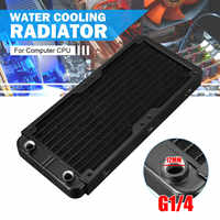 240mm 10 Tubes Aluminum Computer Radiator Water Cooling Cooler For CPU Heatsink Exchanger CPU Heat Sink For Laptop Desktop