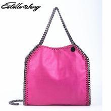 2017 New Estelle Wang Casual Chain Bag Import Pvc Leather Totes Janpan  Handbags Ladies Crossbody European 344b993d7d64