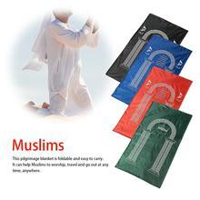 イスラム教徒ポータブル旅行崇拝マット 105 × 60 センチメートル防水 Aanbidding 祈りマット雨布シンプルな毛布ポケットパッドイスラム教徒ギフト