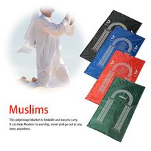 มุสลิมแบบพกพาบูชา 105x60 ซม. กันน้ำ Aanbidding สวดมนต์เสื่อ Rain ผ้าเรียบง่ายผ้าห่ม Pad มุสลิมของขวัญ