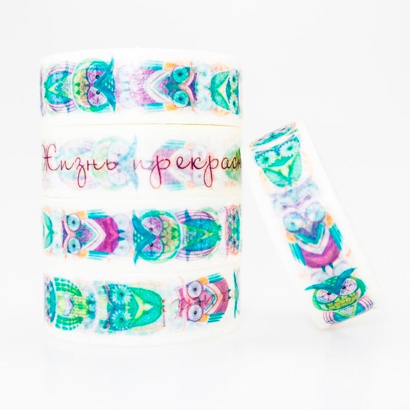Night Flying Owl Washi Masking Tape Sticky Color Decorative Tape Set DIY Decoration Office Stationery Scrapbook 1PCS