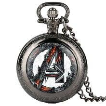 Модные мужские карманные часы Marvel Comics, карманные часы с рисунком Супермена, уникальное ожерелье, подвеска на цепочке, часы в подарок, Reloj Mujer