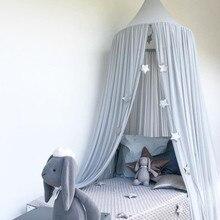 Кровать унисекс, москитная сетка, полезная шифоновая балдахина, занавеска, москитная сетка, москитная сетка, наволочка, креативный домашний декор, Новинка