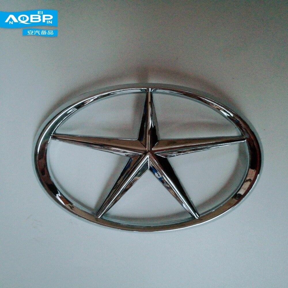 (Auto Replacement Parts Exterior Parts of JAC S5 Frist Generation J4 Car oe 3904110U1510 Chromium Styling JAC Pentagram sign