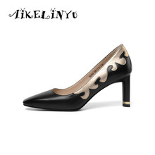 AIKELINYU Women Sexy High Heels Pumps Women Genuine Leather Shoes Ladies Heels Shoes 2019 Fashion Square Color Block Female Shoe fashion women s pumps with pu leather and color block design