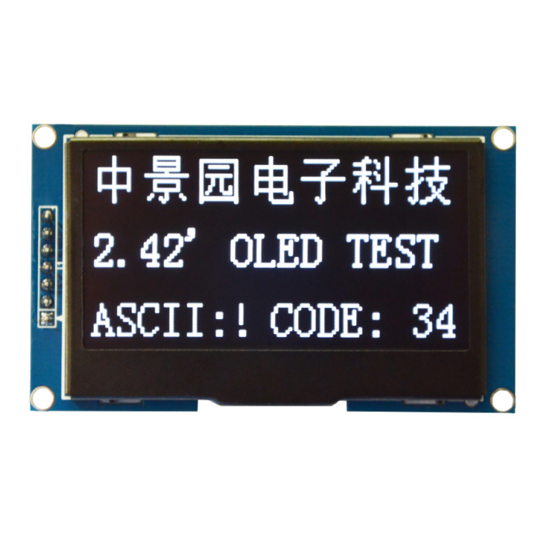 thư viện ssd1309 - 2.42 12864 OLED Display Module IIC I2C SPI Serial FOR C51 STM32 WHITE SSD1309