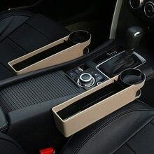 Beige Car Seat Gap Filler Organizer Pocket Seat Crevice Storage Box  Multi-function Leather Box Universal 2 Pieces недорого