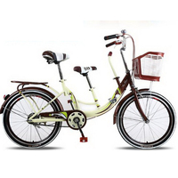 tb30913/22/24 inch / parent child mother and child car / double mother bike / adult child with children's bike