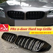 F82 2-door Hard top Front Grille ABS Gloss Black For F82 M-Style Grills 428i 430i 435i 440i Front Bumper Kidney Grille 2013-2018 marc o'polo 129242314 f82