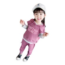 Children's clothing new baby suit 2019 spring autumn cotton children's long-sleeved T-shirt+short-sleeved hooded jacket + pants picturesque childhood 2018 baby footies cotton long sleeved long sleeved yellow stripe balloon climbing suit