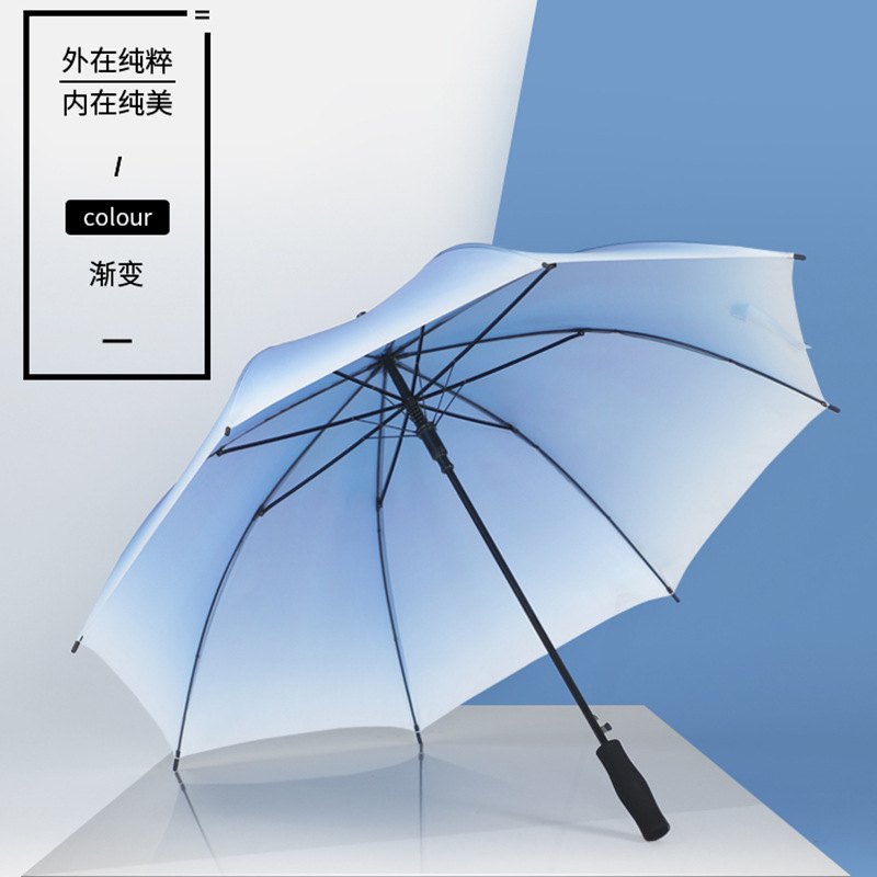 Creative Antique Style Gradient Cloth Straight Handle Umbrella Manual Kinds of Gradient Returned to the Advertising Umbrella Hig