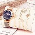 5 pc/set marca de luxo relógios femininos céu estrelado ímã relógio fivela moda casual feminino relógio de pulso numeral romano simples pulseira