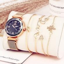 5 sztuk zestaw luksusowa marka kobiety zegarki Starry Sky magnes sprzączka do zegarka moda na co dzień kobiet zegarek cyframi rzymskimi prosta bransoletka tanie tanio HELUOSHAN QUARTZ 3Bar Brak Moda casual Stop Papier Odporny na wstrząsy 32mm Hardlex milantz 22cm 10mm 12MM Okrągły