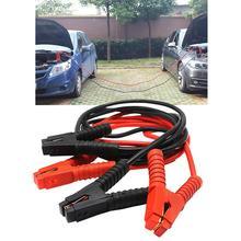 6 метров 20 футов длиной 1500A Автомобильный аварийный кабель для использования батареи подключить провод батареи скачок кабель автомобиля Аварийная линия