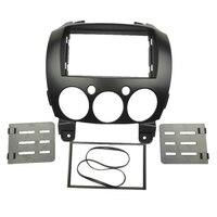 ABS Car Stereo Fascia Dash Panel 2 Din Frame Trim Kit For Mazda 2/Demio 2007 14