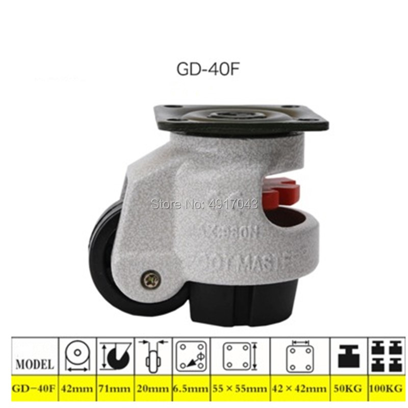 <font><b>GD</b></font>-40F/<font><b>60F</b></font>/80F,LOAD 500KG, Level adjustment wheel/Casters,flat support, for vending machine Big equipment,Industrial casters image