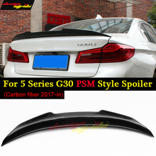 5-Series G30 wing Rear Spoiler Tail PSM-Style Carbon black fiber For BMW 520d 530i 530d 540i 525i Tail wing Rear Spoiler 2017-in цена 2017