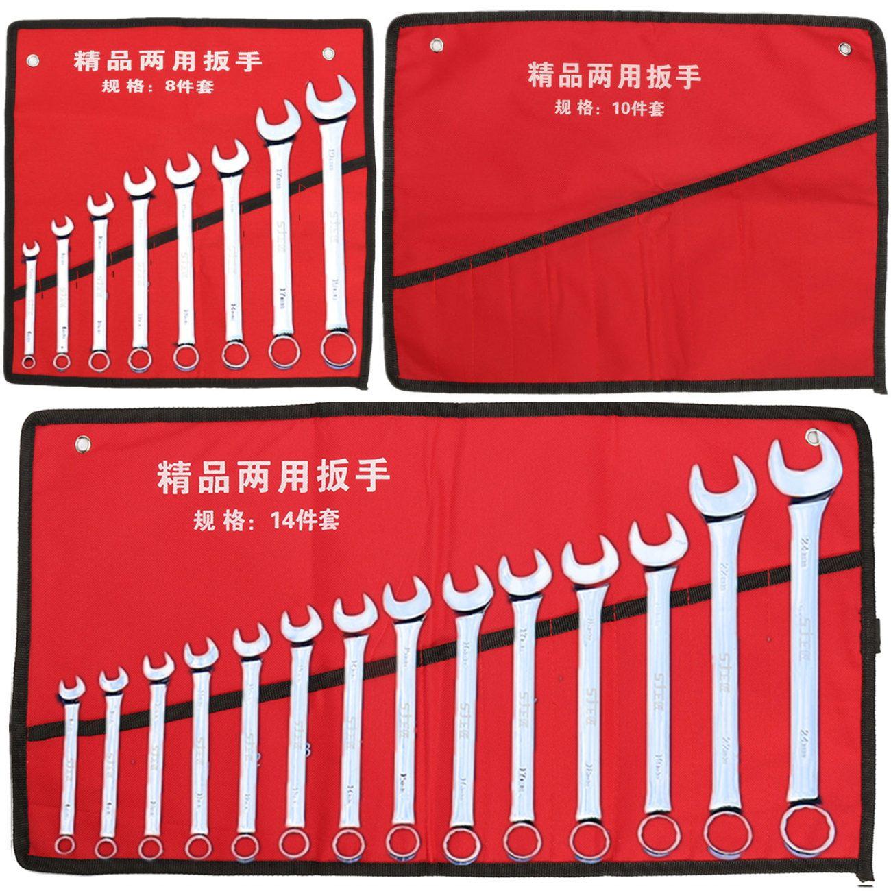 8 10 14 Pockets Roll Up Wrench font b Tools b font Storage font b Bag