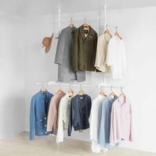 White Adjustable Wardrobe Organiser Hanging Rail Hat Holder Clothes Rack Telescopic Storage Shelving SoBuy  KLS02-W