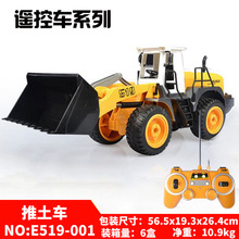 Double Eagle 1:20 Remote Control Engineering Vehicle E519-001 Charging Forklift Loader Push Excavator Children Toy Car