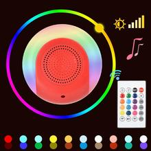 RGB Remote Control Bluetooth Music Bulb Lamp Colorful Stage Light US Plug disco light stage lamp bulb