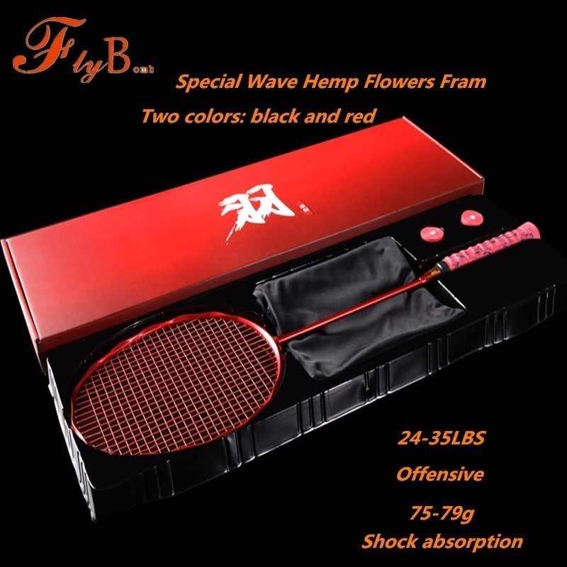 2018 Badminton Rackets Full Carbon Fiber 4U-8U Shock Absorption Offensive Single Racquet With Strings And Gift Box Q1111CMD