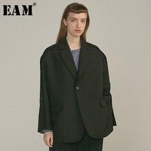 куртка пальто, с длинным