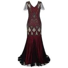 186a526be9 1920s Short Dresses Promotion-Shop for Promotional 1920s Short ...