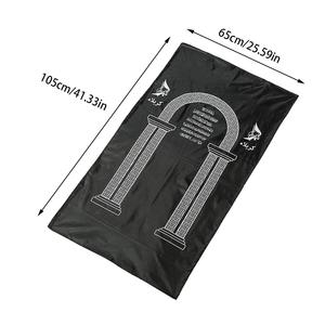 Image 5 - Muslim Portable Travel Worship Mat 105x60cm Waterproof Aanbidding Prayer Mat Rain Cloth Simple Blanket Pocket Pad Muslim Gifts
