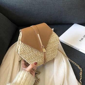 Luxury Brand Designer 2019 Crossbody Bag For Women Handbags Summer Beach Straw Bag Bag Ladies Hand Rattan Shoulder Messenger Bag - DISCOUNT ITEM  45% OFF All Category