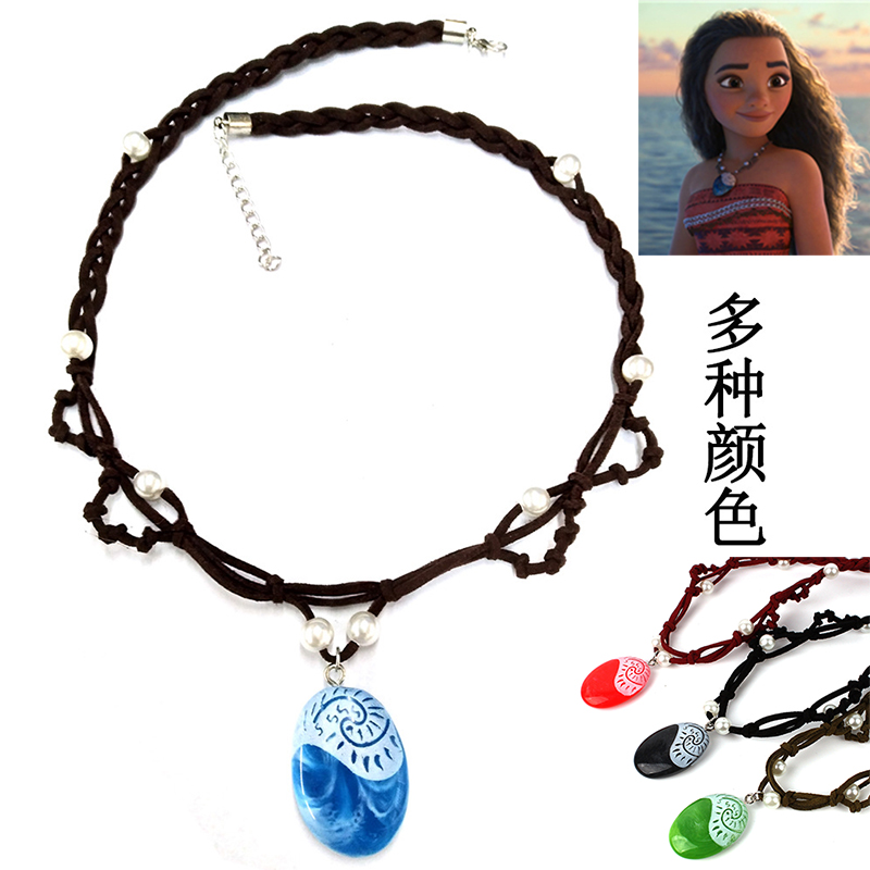 Costumes & Accessories Novelty & Special Use Moana Ocean Romance Rope Chain Necklaces Blue Stone Necklaces Princess Necklace Key Ring Movie Figures Action Toys Gift